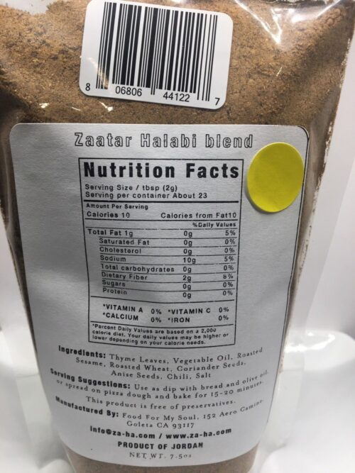 Za-Ha Zaatar Seasoning